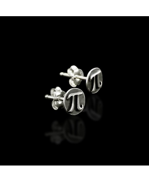 Sterling silver letter pi earrings